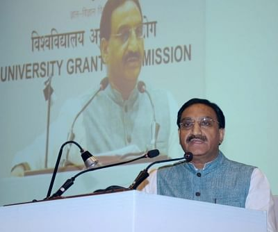 New Delhi: Union Human Resource Development Minister Ramesh Pokhriyal 'Nishank' addresses at the launch of the Annual Refresher Programme in Teaching (ARPIT) and Leadership for Academicians (LEAP), in New Delhi on Sep 16, 2019. (Photo: IANS/PIB)