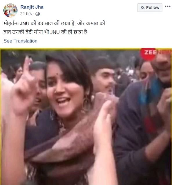 Here's a Round-Up Of All the Fake News Around JNU Protests
