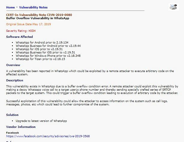 A screengrab of the CERT-IN advisory.