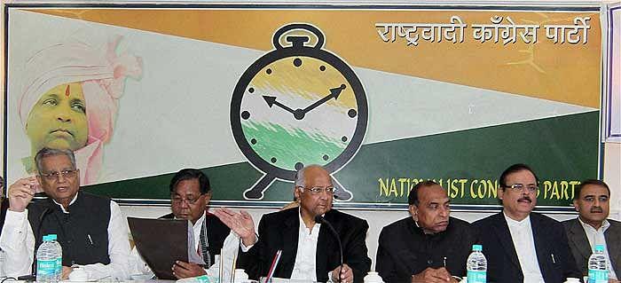Sharad Pawar, PA Sangma and Tariq Anwar at an NCP party meet