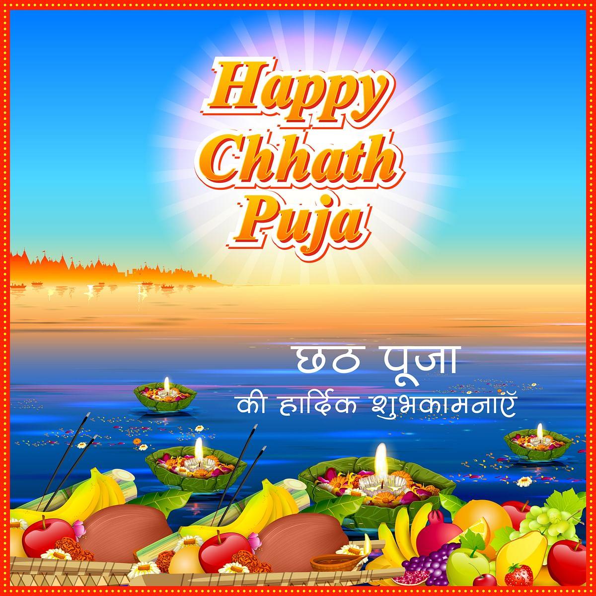 Chhath Puja 2019 Greetings in Hindi