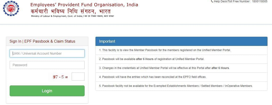 EPF Passbook: Check How to Download & Activate Member Passbook
