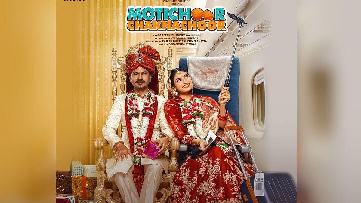 Poster of <i>Motichoor Chaknachoor&nbsp;</i>