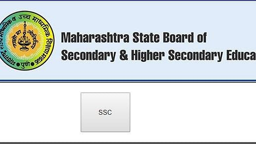 Maharashtra Board 2020 Exam Schedule, Date Sheet and Time Table For Class 10 and 12th