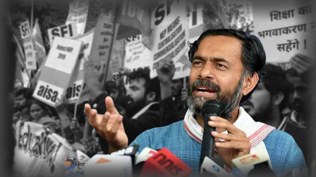 At a JNU protests, Yogendra Yadav asks 'someone with dreams but no money have no right to education?'