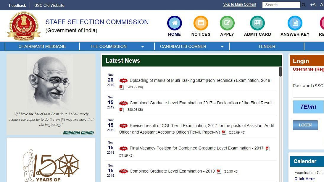 SSC MTS 2019 Admit Card For Phase 2 Released,Check How To Download