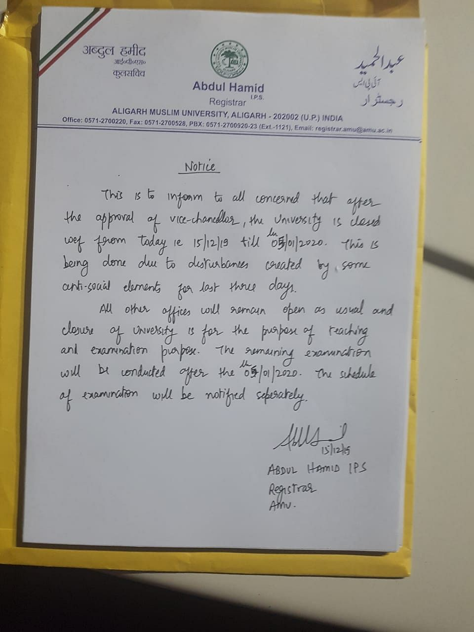 The Registrar released a handwritten notice announcing the closure of the university till 5 January.