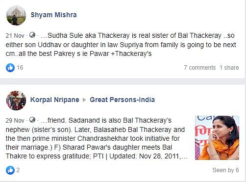 Are Supriya Sule & Bal Thackeray Related? No, Just a Viral Hoax