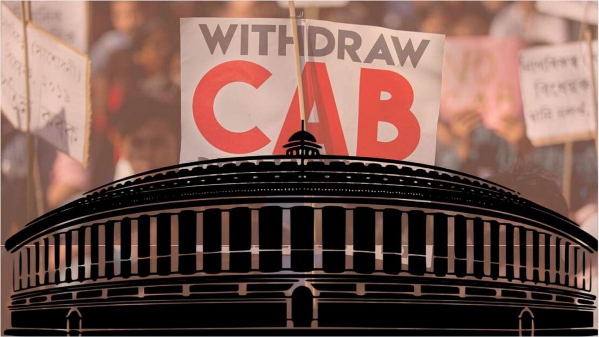 Rajya Sabha Debates Citizenship (Amendment) Bill: Who Said What?