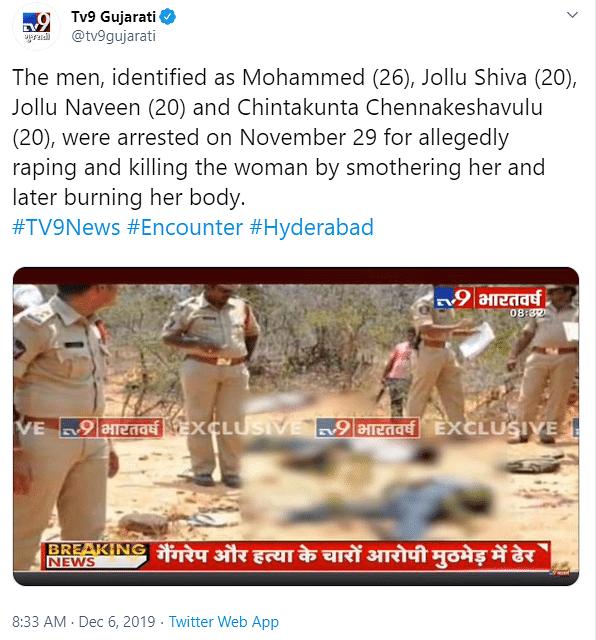 Screenshot of TV9 Gujarati.