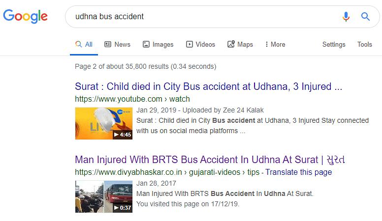 A Google keyword search led us to Divya Bhaskar article wherein the same video can be seen.