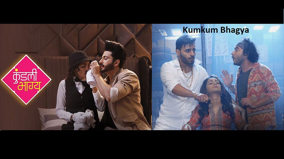 Kumkum Bhagya Online Zee Anmol