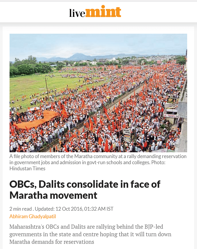 A file photo of members of the Maratha community at a rally demanding reservation in government jobs and admission in govt-run schools and colleges.