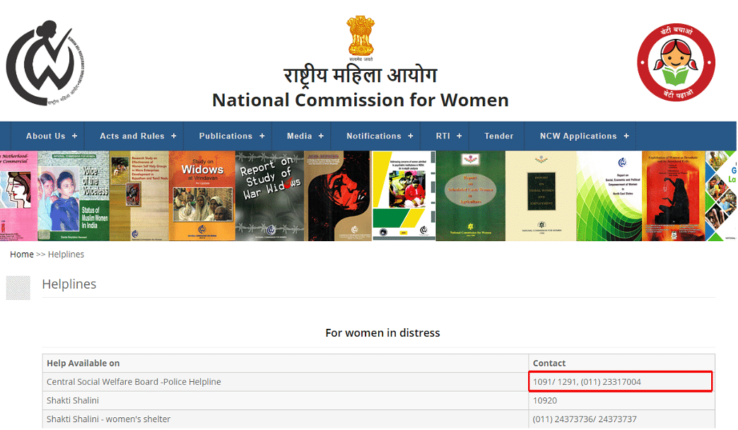 As per the website, 1091 is a pan-India helpline for women.