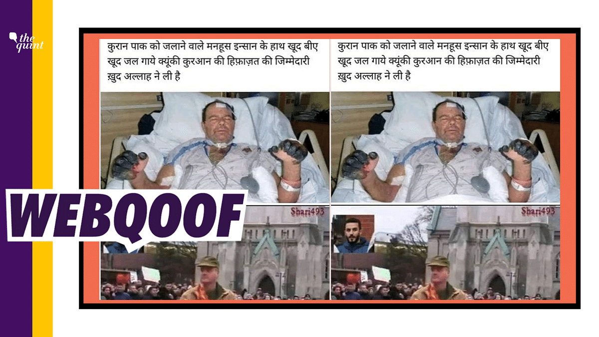 God Punishes Man for Blasphemy? Well, Images are Unrelated