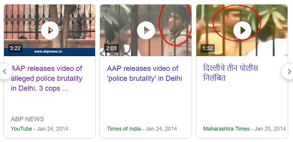 Screenshot of other news organisation reporting on the same video.