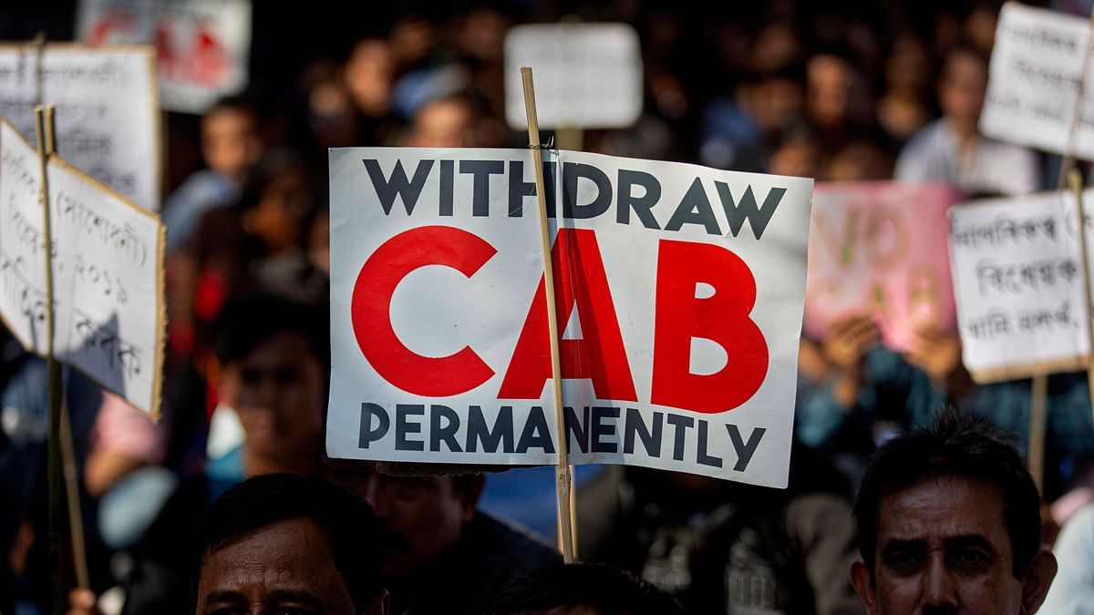 Students and activists participate in a protest against the Citizenship Amendment Bill (CAB) in Guwahati.