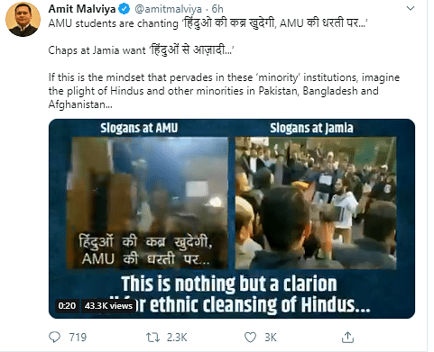 Did AMU Students Chant 'Hinduon Ki Kabr Khudegi'? Fake News!