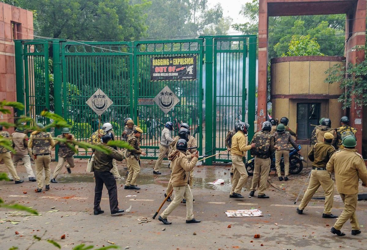 Jamia Millia Islamia University.
