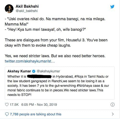 B'wood, Check Yourself Before Claiming to Support Women's Rights