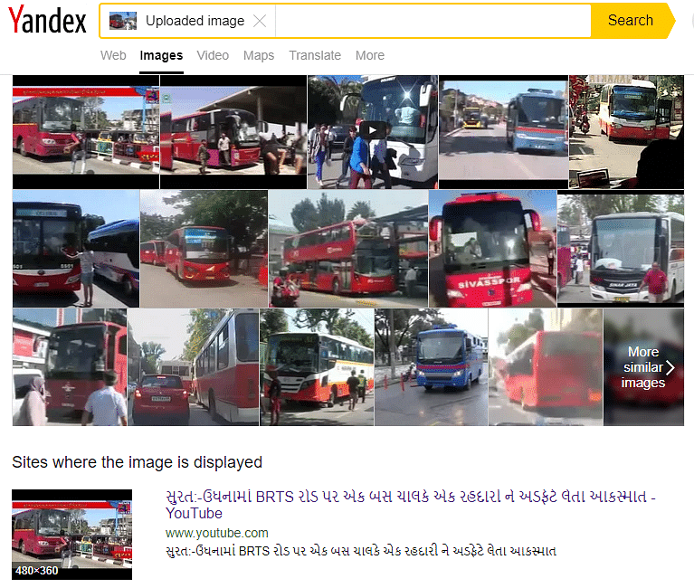 Yandex reverse image search led us to a YouTube video uploaded in 2017.