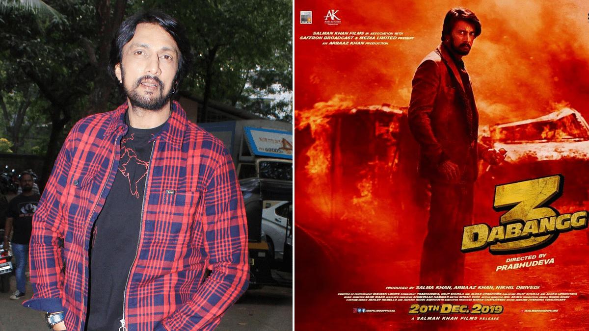 Kiccha Sudeep talks about his favourite Salman Khan films,