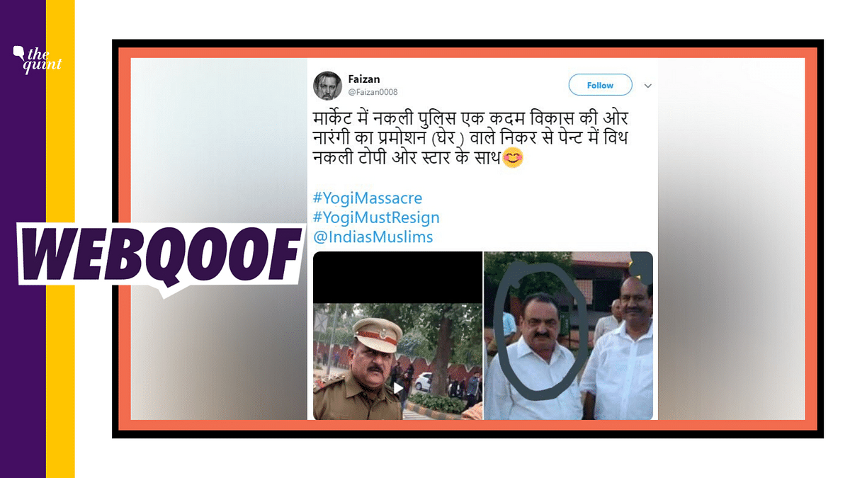 An image is being shared on social media with the claim that an RSS member impersonated a cop during protests against Citizenship (Amendment) Act.