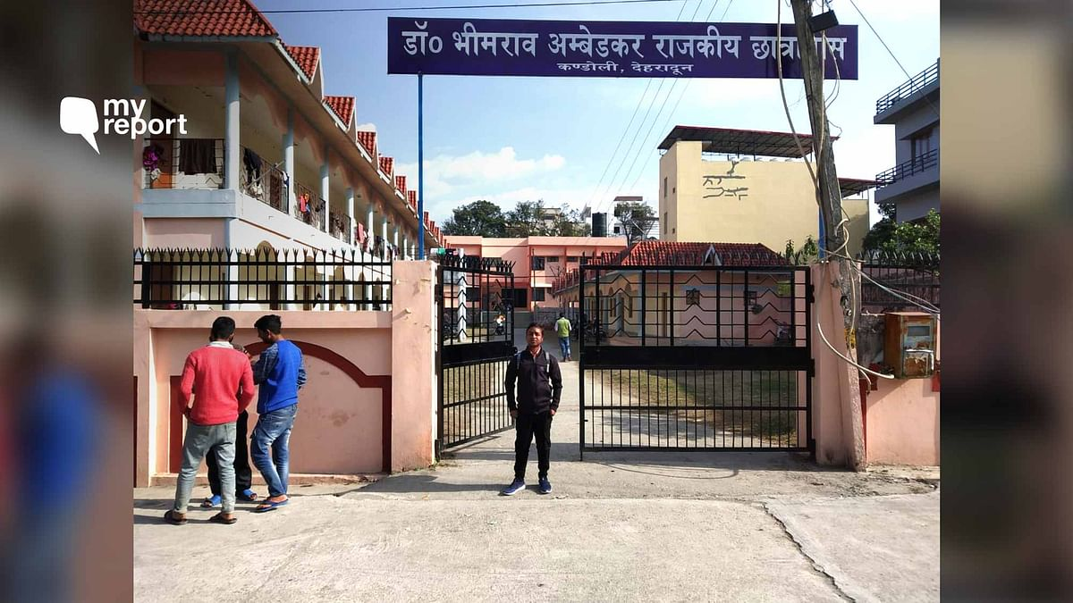 Uttarakhand's Ambedkar Hostels a Failure, Do SC Students Matter?