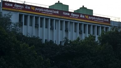 PNB Recruitment: Bank Recruiting for 100 Manager-Security Posts