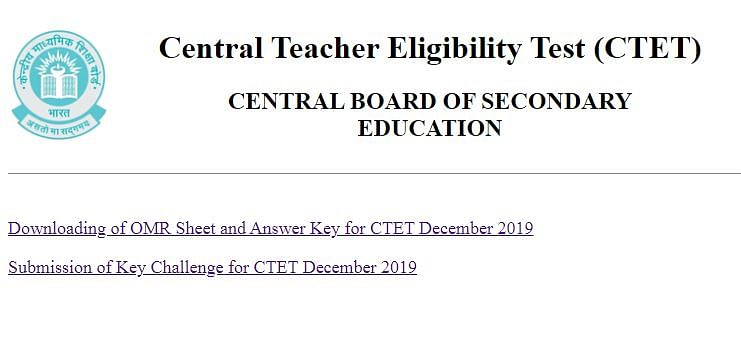 CTET Answer Key 2019: Download OMR Sheet from ctet.nic.in