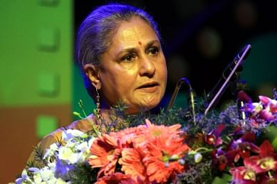 Allahabad University dismisses Jaya Bachchan