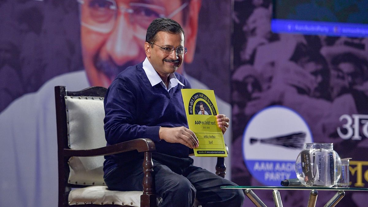 Delhi Chief Minister Arvind Kejriwal presents AAP Ka Report Card, a report card of the work done by the Delhi government in the previous five years.