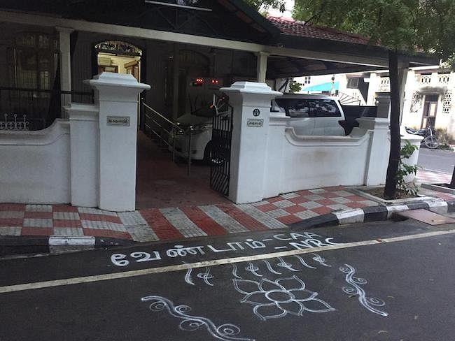 Late DMK leader M Karunanidhi's house