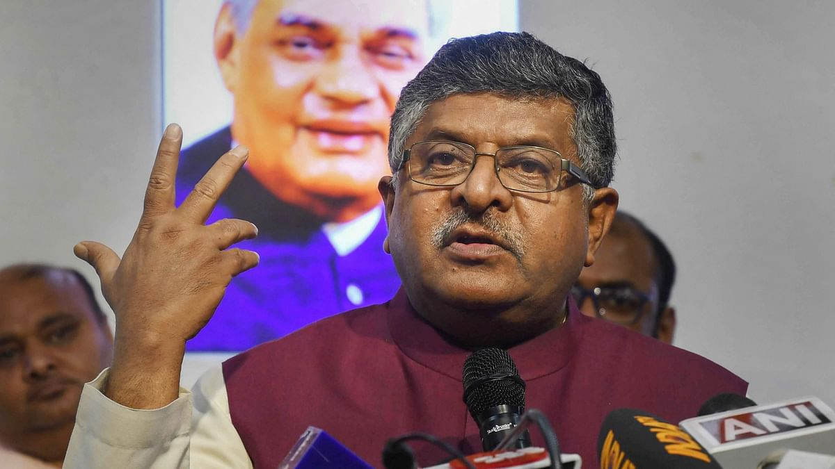Privacy Not Breached, Reports of Surveillance Misleading: Prasad