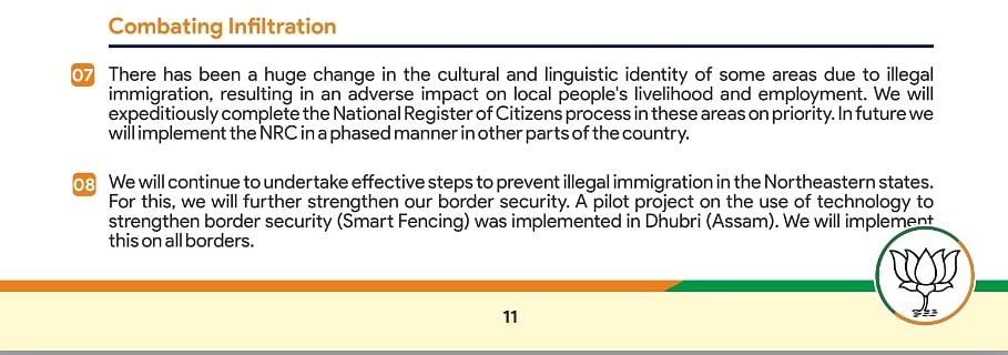 This is what BJP's manifesto for the 2019 election said.