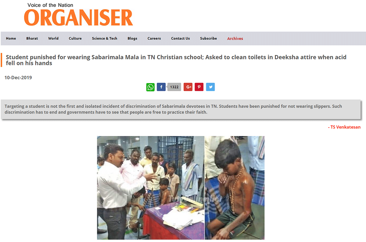 The Organiser published an article on 10 December and claimed that the boy was asked to clean toilets.
