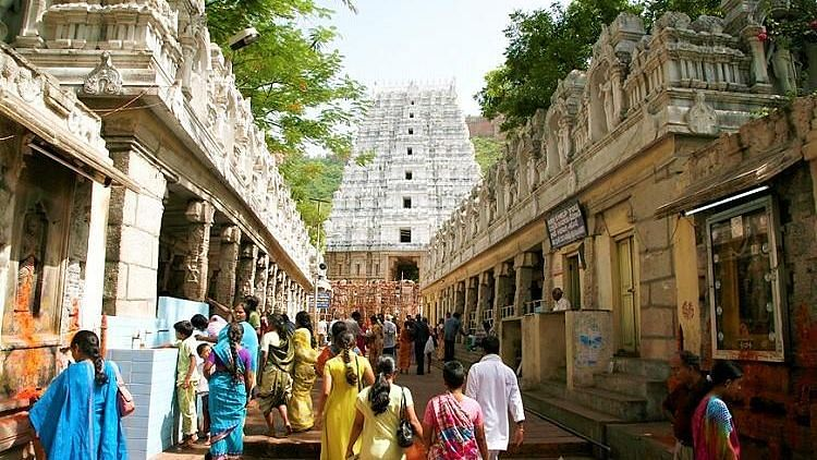 The Tirumala Tirupati Devasthanam (TTD) withdrew the deposits in October 2019.