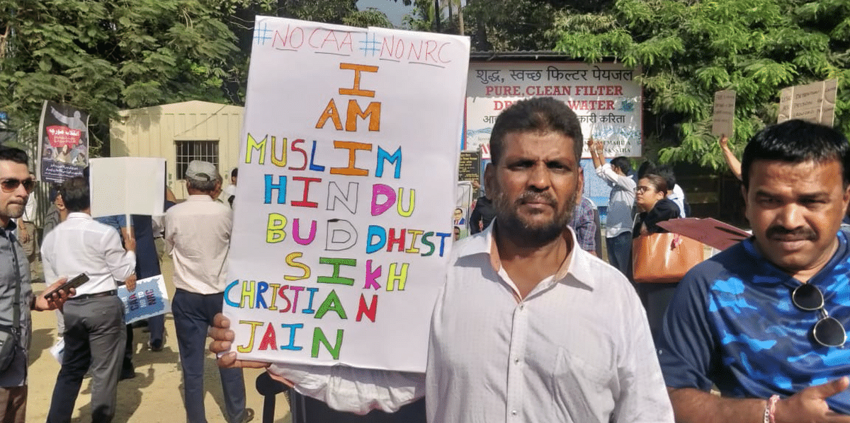 """""""If Fakhruddin Ali Ahmed's family got left out of the list, what will poor people do? I'm 55, I don't have time for hate."""" - Sarwar Khan, 55"""