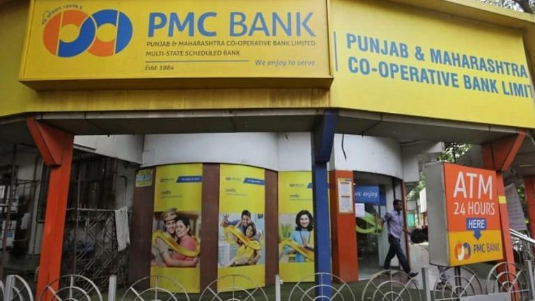PMC Bank Scam: 32,000-Page Charge Sheet Filed Against 5 Accused