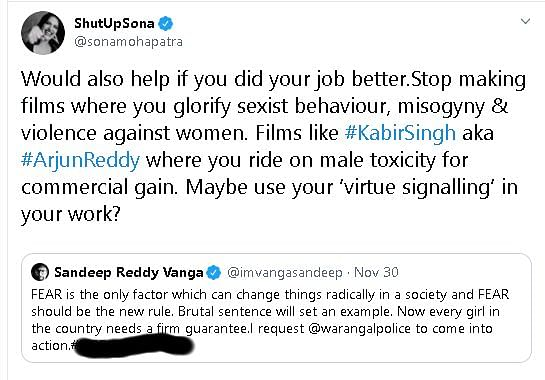 Motwane Cites 'Kabir Singh' to Slam Vanga's Tweet on Vet Murder