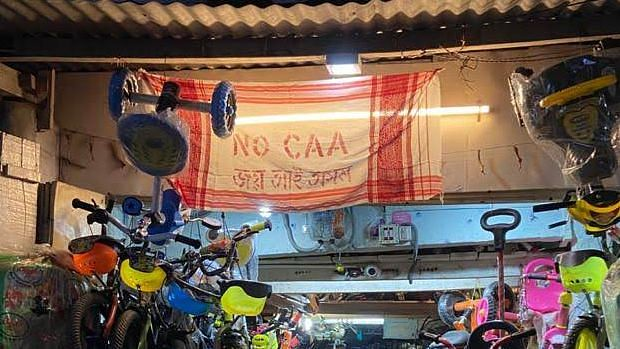 In Pics: An Assamese Town's Silent Protest Against CAA