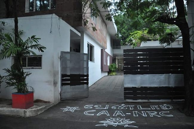 Kolam in front of Stalin's house