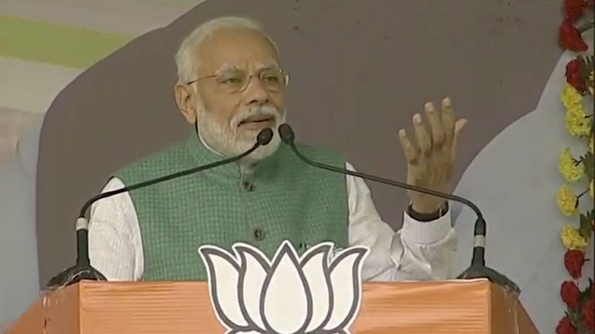 Prime Minister Narendra Modi addressed an election rally in Jharkhand's Dumka on Sunday, 15 December.