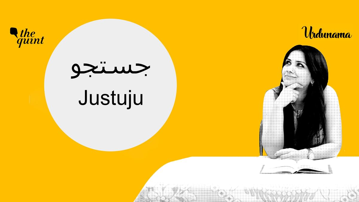 Why 'Justuju' or Longing Is Actually the Essence Of Life