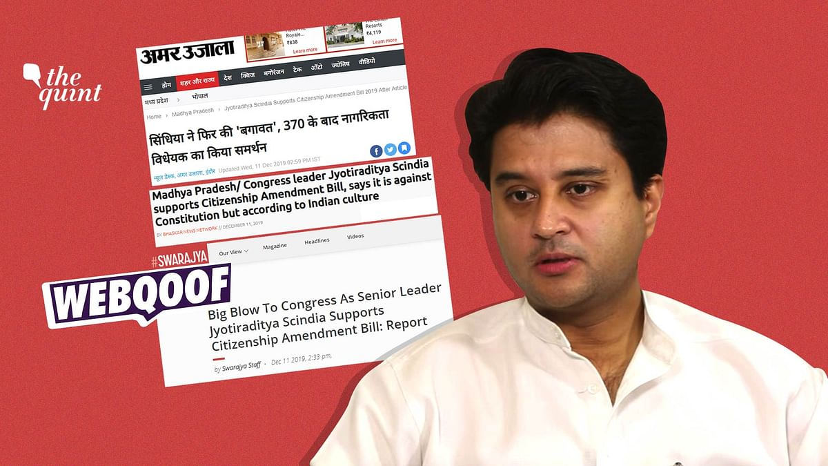 Media Outlets Misquote Jyotiraditya Scindia, Claim He Supports CAB