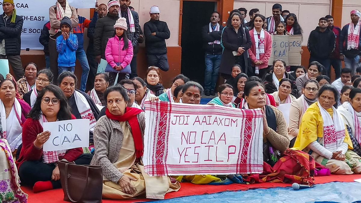 People take part in a protest against the Citizenship (Amendment) Act in Shillong on 16 December.