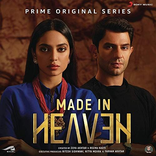 A poster for <i>Made in Heaven.</i>