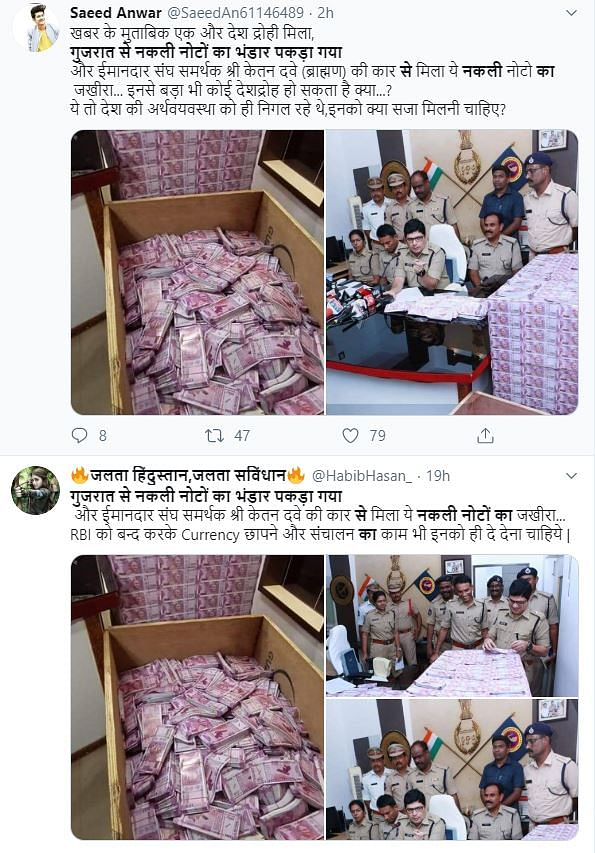 No, An RSS Supporter Wasn't Caught With Fake Currency in Gujarat