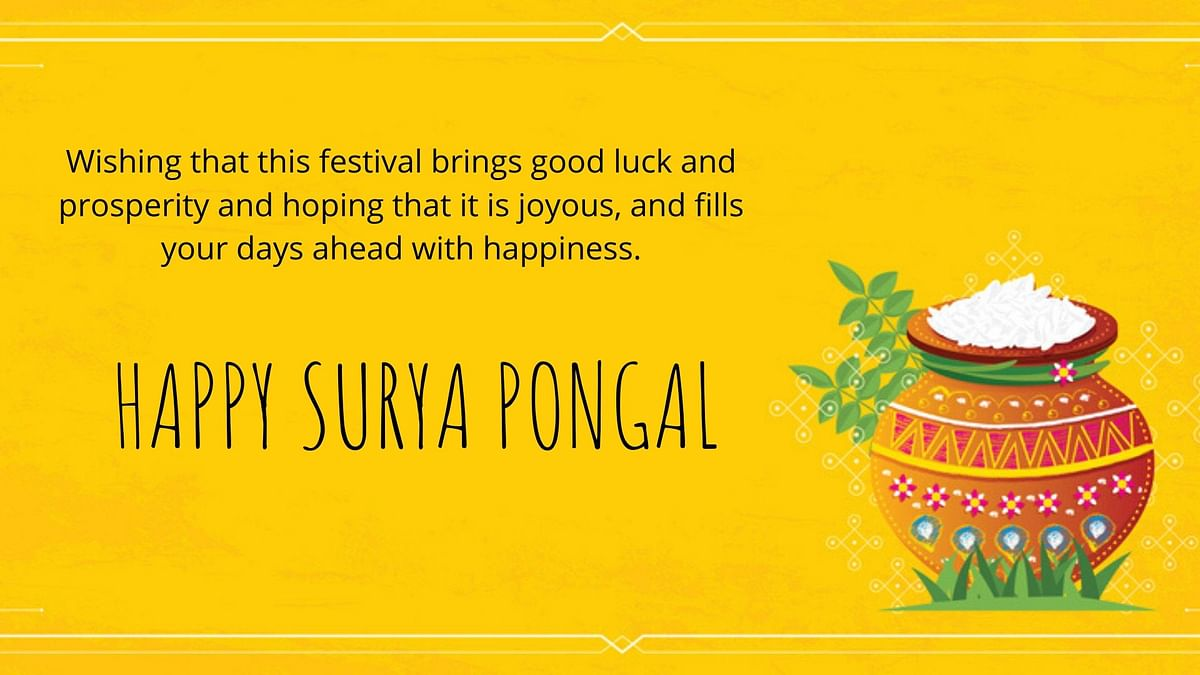 Happy Surya Pongal Wishes