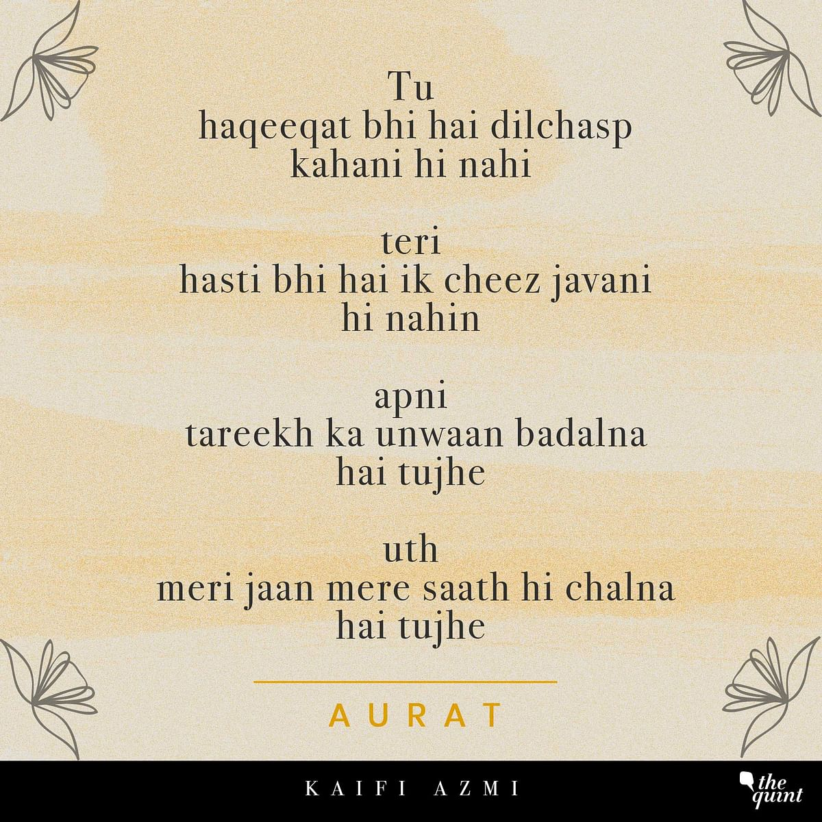 The True Legacy of Kaifi Azmi: Poetry of Romance and Revolution